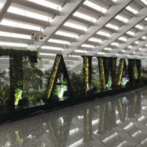 台湾の空港で撮った、TAIWANと書かれている置物