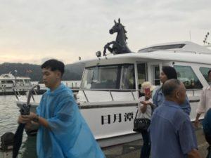 台湾日月譚で乗った船