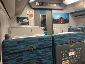 台湾で乗った新幹線の中の様子