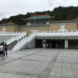 台湾故宮博物院の写真