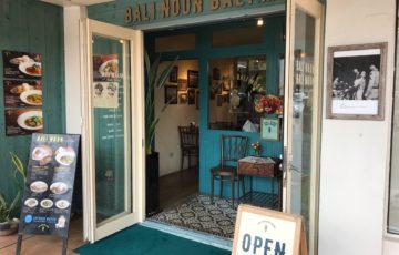 沖縄市にある料理店、バリヌーンバリムーンの入り口